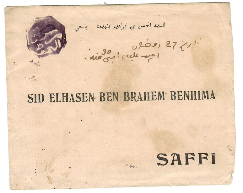 MOROCCO AGENCIES - 1890 (circa) cover addressed locally to Saffi cancelled by MARRAKESH seal.
