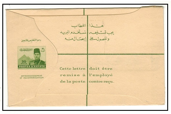 EGYPT - 1945 30m yellow green RPSE unused.  H&G 10.