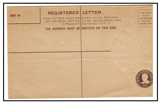 SARAWAK - 1931 15c brown RPSE (size H) unused.  H&G 5a.