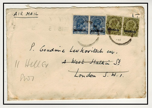 BAHRAIN - 1936 cover to UK.