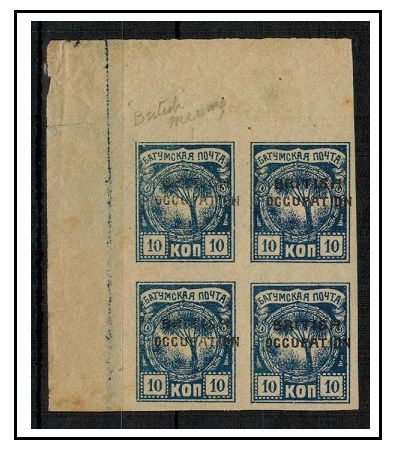 BATUM - 1919 10k bright blue (toned paper) mint blk of 4 with FAINT IMPRESSION on Row 1/1. SG 12.