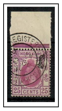HONG KONG - 1921 25c purple and magenta used with BROKEN FLOWER variety.  SG 126a.