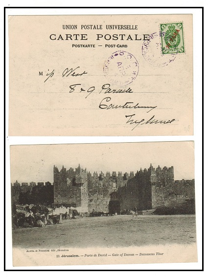PALESTINE - 1904 postcard to UK with Russian 10p on 2k use at ROPIT.