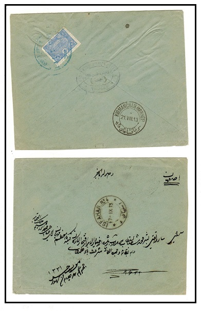 IRAQ - 1913 cover to Iran with Turkish 1pi adhesive used at NEDJEF.