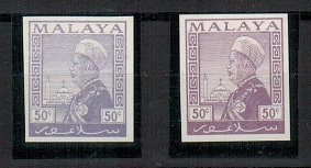 MALAYA (Selangor) - 1935 50c SURVEY DEPARTMENT ESSAY shades.