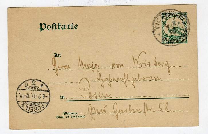 CAMEROONS (German) - 1904 5pfg PSC used at VICTORIA.  H&G 14.
