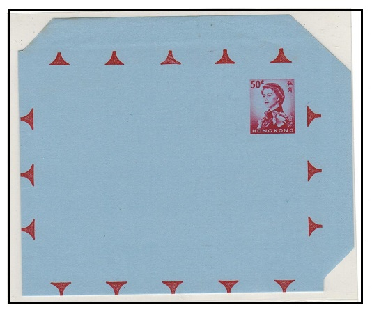 HONG KONG - 1963 50c aerogramme unused with BLUE BORDER MISSING.  H&G 10.
