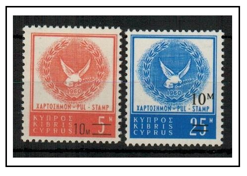 CYPRUS - 1962 10m on 5m orange and 10m on 25m blue REVENUE surcharges U/M.