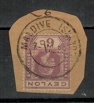 MALDIVE ISLANDS - 1933 use of 6c Ceylon issue cancelled by complete MALDIVE ISLAND cds.