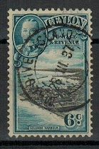 MALDIVE ISLANDS - 1936 use of 6c Ceylon adhesive cancelled MALDIVE ISLANDS.