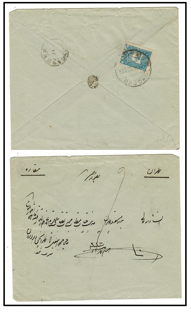 IRAQ - 1905 1p rate Turkish adhesive used on cover to Iran.
