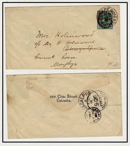 INDIA - 1893 1/2a rate local cover used at EXPERIMENTAL P.O./C-4.