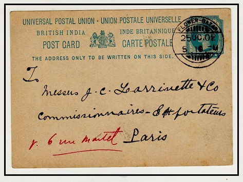INDIA - 1894 1a blue PSC to France used at FLOWER BAZAR.  H&G 11.