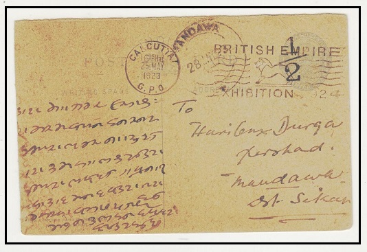 INDIA - 1921 outward section of the 1/2 on 1/4a grey surcharged PSRC used at EMPIRE EXHIBITION.