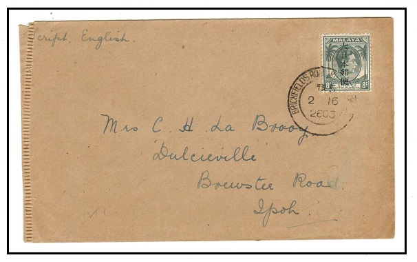 MALAYA (Selangor) - 1944 8c rate Japanese Occupation cover to Ipoh used at BRICKFIELDS ROAD.