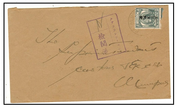 MALAYA (Selangor) - 8c rate Japanese Occupation censored cover used at PETALING.