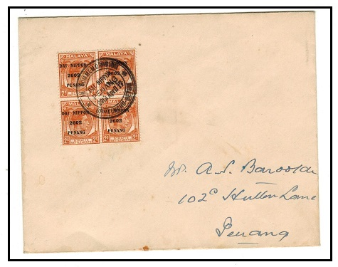 MALAYA (Penang) - 1943 8c rate Japanese Occupation cover with ENCHO SETSU cancel.