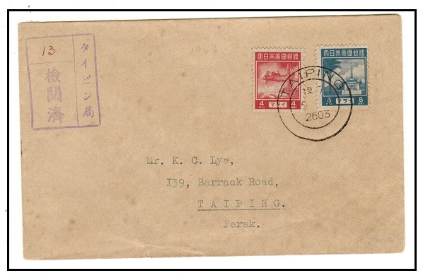 MALAYA (Perak) - 1943 12c local censored Japanese Occupation cover used at TAIPING.
