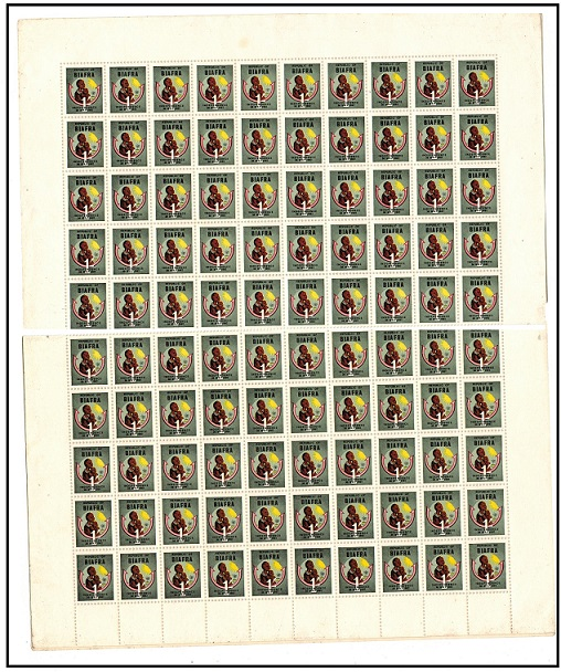BIAFRA - 1968 1/- complete sheet of 100.  SG 3.