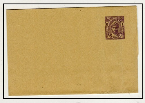 ZANZIBAR - 1926 6c grey violet postal stationery wrapper unused.  H&G 14.
