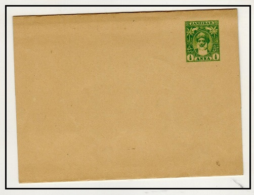 ZANZIBAR - 1899 1/2a yellow green postal stationery wrapper unused.  H&G 5.