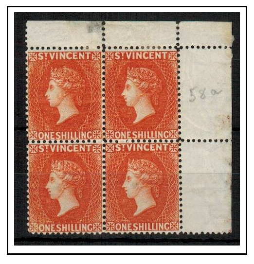 ST.VINCENT - 1882 1/- red-orange mint block of four.  SG 58a.