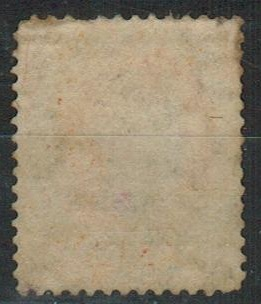 ST.LUCIA - 1881 SHILLING/STAMP overprint on orange REVENUE with SHILDING error.  SG F4b.