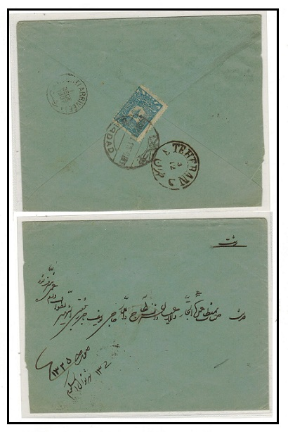IRAQ - 1907 1p Turkish adhesive on cover to Iran used at BAGHDAD.