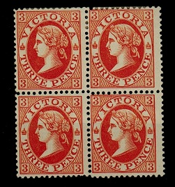 AUSTRALIA (Victoria) - 1900 3d dull orange mint block of four.  SG 378.