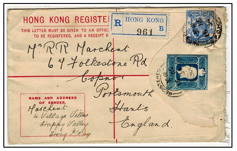 HONG KONG - 1932 20c blue RPSE uprated to UK. H&G 11.