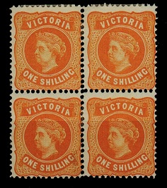 AUSTRALIA (Victoria) - 1900 1/- yellow mint block of four.  SG 381.