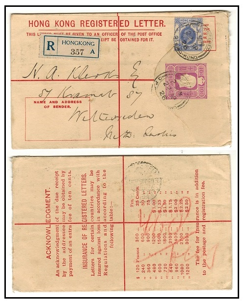 HONG KONG - 1926 10c violet RPSE uprated to Dutch Indies.  H&G 9.