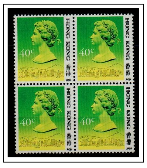 HONG KONG - 1990 40c U/M block of four with DOUBLE BLACK PRINT.  SG 601.
