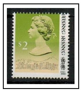 HONG KONG - 1990 $2 U/M MISPLACED DESIGN with DOUBLE BLACK PRINT.  SG 611.