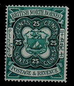 NORTH BORNEO - 1888 25c PERFORATED COLOUR TRIAL in slate blue.