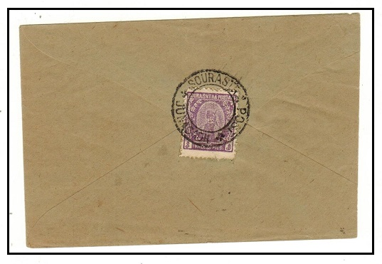 INDIA (Soruth) - 1925 (circa) 3p local rate cover used at SOURASTRA.