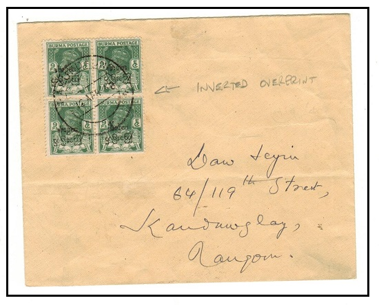BURMA - 1948 9ps green block of four on local cover used at PAZUNDAUNG with INVERTED OVERPRINT.