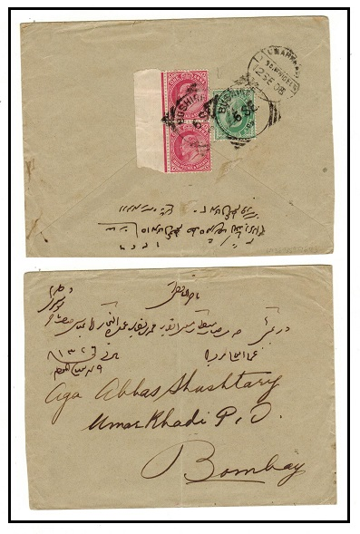 BR.P.O.IN E.A. (Bushire) - 1908 2 1/2a rate cover to Bombay used at BUSHIRE.