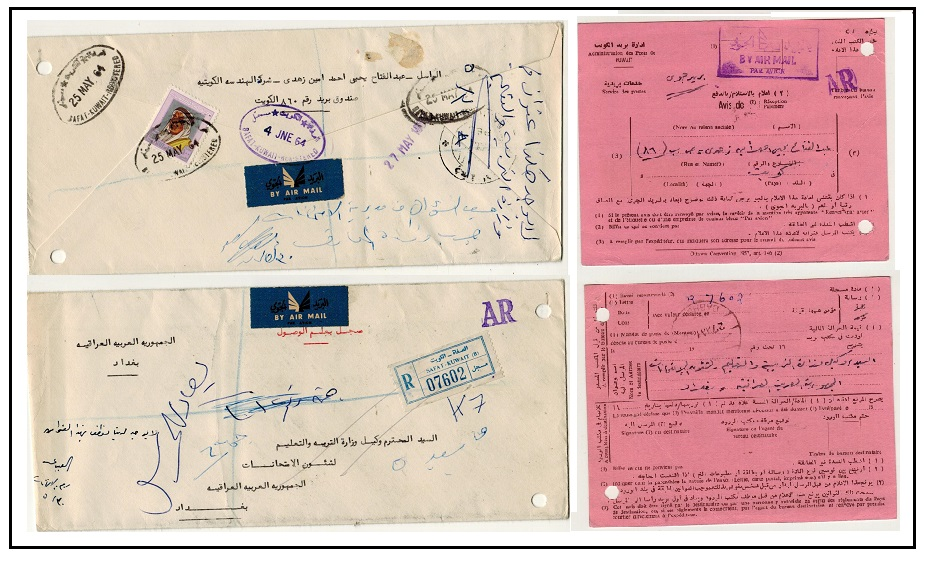 KUWAIT - 1964 registered cover to Iraq used at SAFAT with
