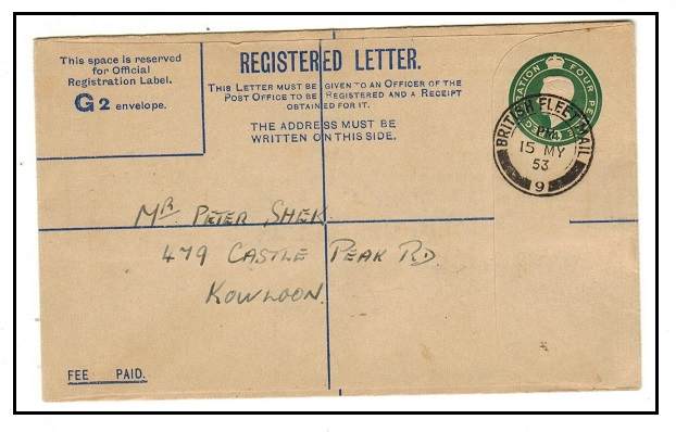 HONG KONG - 1949 4d green (Forces) RPSE of GB used locally at BRITISH FLEET MAIL/9.