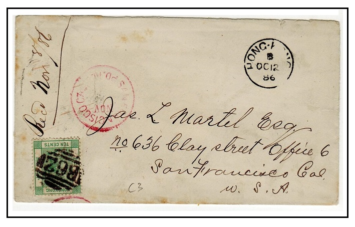 HONG KONG - 1886 10c rate cover to USA cancelled