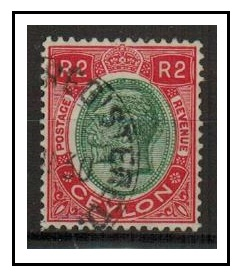 CEYLON - 1927 2r green and red used with DOUBLE CENTRE.  SG 364.