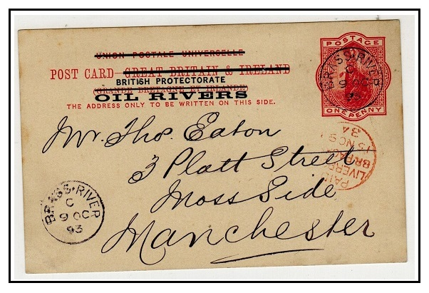 NIGER COAST - 1892 1d vermilion PSC to UK used at BRASS RIVER.  H&G 2.
