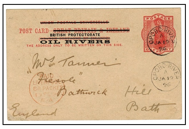 NIGER COAST - 1892 1d vermilion PSC to UK used at OPOBO RIVER.  H&G 2.
