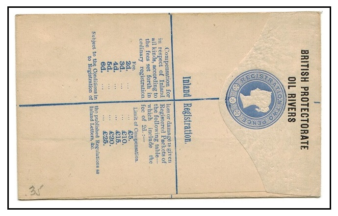 NIGER COAST - 1892 2d ultramarine RPSE unused.  H&G 3.
