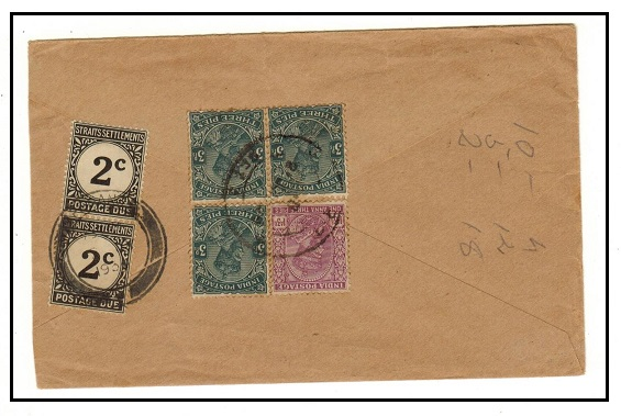 MALAYA (Penang) - 1935 inward underpaid cover from India with Straits 2c postage due pair added.