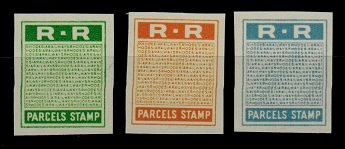 RHODESIA + NYASALAND - 1960 (circa) IMPERFORATE PLATE PROOFS of R.R/RAILWAY stamps.
