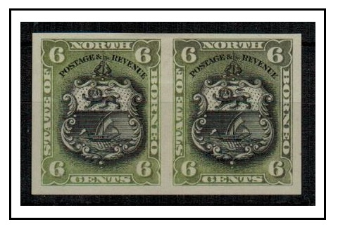 NORTH BORNEO - 1894 6c IMPERFORATE COLOUR TRIAL pair printed in green and black.