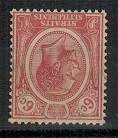 MALAYA (Straits Settlements) - 1922 6c dull claret mint with INVERTED WATERMARK.  SG 227.