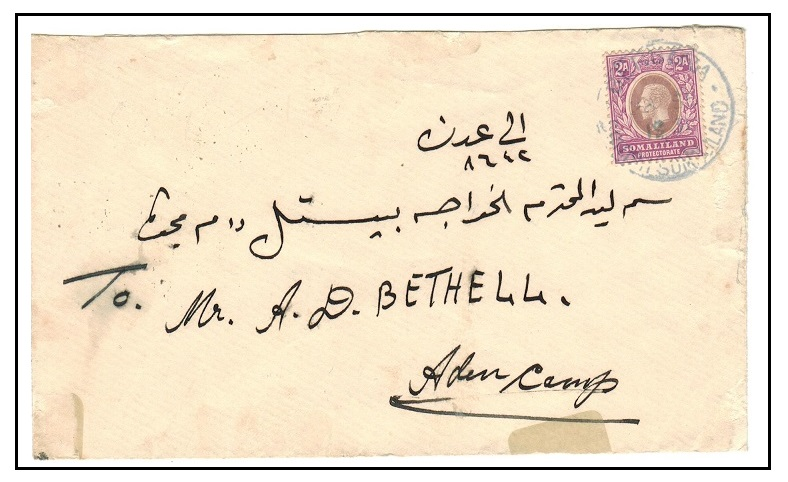 SOMALILAND - 1931 2a rate cover to Aden used at BERBERA and struck in